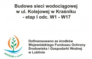 KPWiK Kolejowa I etap